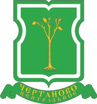 Санэпидемстанция (СЭС) в районе Чертаново Центральное