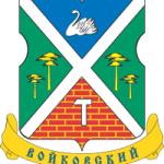 войковский