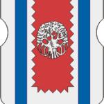 дегунино западное