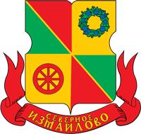 Санэпидемстанция (СЭС) в районе Северное Измайлово