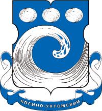 Санэпидемстанция (СЭС) в районе Косино-Ухтомский