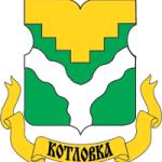 Санэпидемстанция (СЭС) в районе Котловка