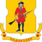 Санэпидемстанция (СЭС) в районе Лефортово