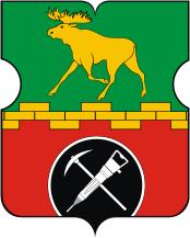 Санэпидемстанция (СЭС) в районе Метрогородок