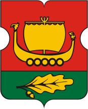 Санэпидемстанция (СЭС) в районе Митино