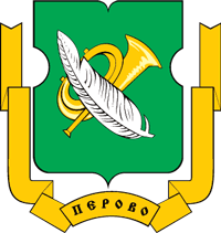 Санэпидемстанция (СЭС) в районе Перово