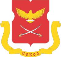 Санэпидемстанция (СЭС) в районе Сокол.