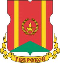 Санэпидемстанция (СЭС) в Тверском районе.