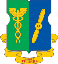 Санэпидемстанция (СЭС) в районе Южное Тушино.