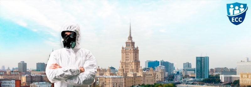 Санэпидемстанция Москвы