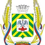 Уничтожение вредителей в Видном