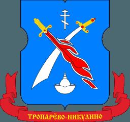 Санэпидемстанция (СЭС) в районе Тропарево-Никулино.
