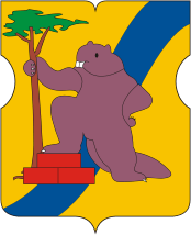 Санэпидемстанция (СЭС) в районе Хорошёво-Мнёвники.