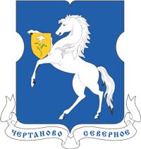 Санэпидемстанция (СЭС) в районе Чертаново Северное.