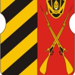 Санэпидемстанция (СЭС) в районе Дорогомилово