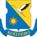 Санэпидемстанция (СЭС) в районе Коптево