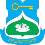 Санэпидемстанция (СЭС) в районе Крылатское