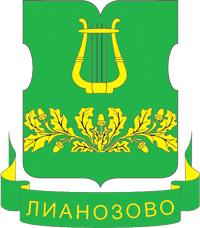 Санэпидемстанция (СЭС) в районе Лианозово