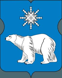 Санэпидемстанция (СЭС) в районе Северное Медведково