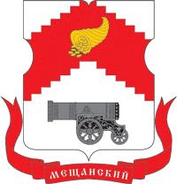 Санэпидемстанция (СЭС) в Мещанском районе