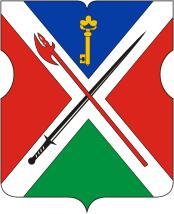 Санэпидемстанция (СЭС) в Можайском районе