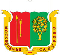 Санэпидемстанция (СЭС) в районе Москворечье-Сабурово
