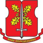 Санэпидемстанция (СЭС) в районе Ново-Переделкино