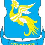 Санэпидемстанция (СЭС) в районе Отрадное.