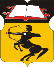 Санэпидемстанция (СЭС) в районе Печатники