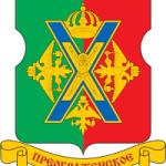 Санэпидемстанция (СЭС) в районе Преображенское.