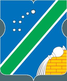 Санэпидемстанция (СЭС) в районе Северный.