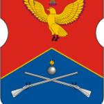 Санэпидемстанция (СЭС) в районе Соколиная гора.
