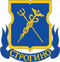 Санэпидемстанция (СЭС) в районе Строгино.