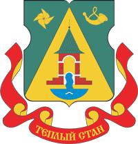 Санэпидемстанция (СЭС) в районе Теплый Стан.