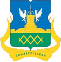 Санэпидемстанция (СЭС) в Тимирязевском районе.