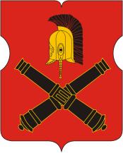 Санэпидемстанция (СЭС) в районе Фили-Давыдково.