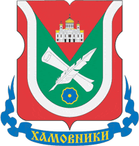 Санэпидемстанция (СЭС) в районе Хамовники.