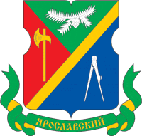 Ярославский район